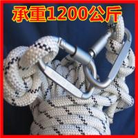 南京安全绳登山绳施工绳户外绳逃生绳