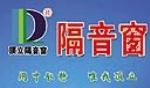 佳静顶立隔音门窗有限公司湖北武汉办事处