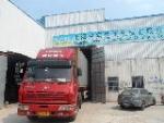 上海欧旋建筑机械有限公司销售部