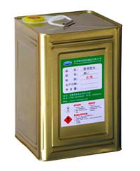 耐腐蚀PPPE胶粘剂 强力PPPE塑料专用胶水