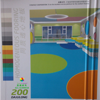大巨龙200纯色同质透心PVC卷材地板上海