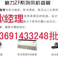 约克风机盘管【电子样本提供直销】