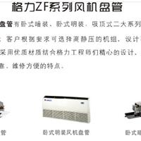 �s克�L�C�P管~北京�s克�L�C�P管�代理�F�
