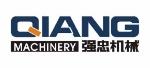 温州强忠机械科技有限公司