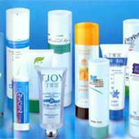 苏州化妆品包供应商 苏州化妆品软管包推荐苏州昌佳塑业
