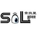 深圳市索拉里科技有限公司