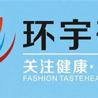 河南环宇暖通科技有限公司