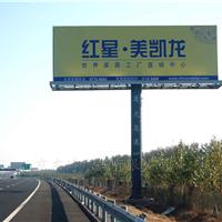 北京单立柱制作