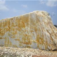供应广东省黄腊石王、巨型黄蜡石