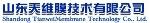 山东天维膜技术有限公司