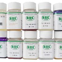供应UV油墨分散剂,中国著名品牌
