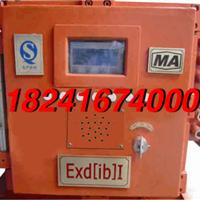 供应KHJ660矿用绞车综合后备保护装置