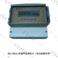 供应CEL-3581液位计CREMER原装正品
