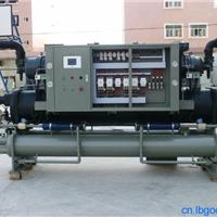 供应水冷螺杆冷水机