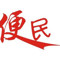 上海顺心保洁服务有限公司