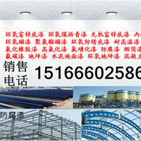 供应青岛环氧面漆厂家 威海环氧磁漆生产商