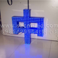 厂家直销LED打孔字 LED外露发光字 质保三年