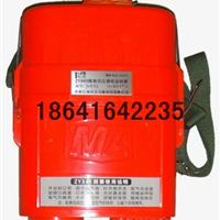 供应ZYX45隔绝式压缩氧自救器