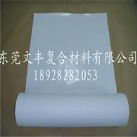 淋膜纸离型纸