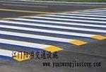 供应德阳交通道路标涂料 热熔线涂料