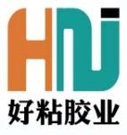 东莞市好粘新材料科技有限公司