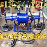 宁夏吴忠隧道巷道施工专用多功能注浆泵