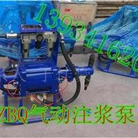 供应气动高压注浆泵双缸双液气动注浆泵