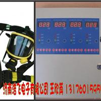 供应二氧化氯气体报警器