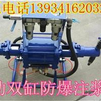 青海海西煤矿隧道地基加固专用多用途注浆泵