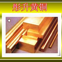 高温铜黄合金