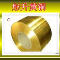 供应铜黄金属