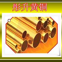 供应德国铜合金CuZn39Pb3铅黄铜