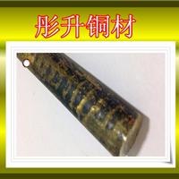 供应德国 铜合金 KE-Cu阴极铜 铜合金材料