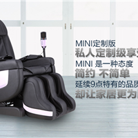 重庆哪里有经济实惠的实用性较强的按摩椅专卖店,重庆【科美娅】