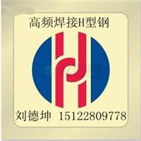 天津瑞吉通钢铁有限公司