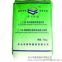 绿保牌硅酸铝保温砂浆