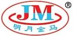 金乡县金马机械制造有限公司