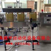 供应全自动在线式铝箔电磁感应封口机SM-I