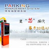 广东马飞达停车场系统厂家