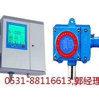 供应环氧乙烷泄漏报警器生产厂家