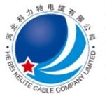 河北科力特电缆有限公司西安办事处