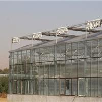 供应智能玻璃温室