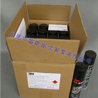 供应3M橙香清洁剂万能清洁剂
