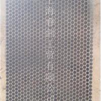 供应不锈钢冲孔板 冲孔加工 不锈钢冲孔网