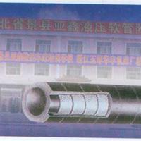 供应DIN 20023 -4SP 缠绕软管