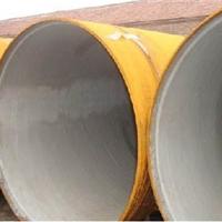 水泥砂浆衬里防腐钢管价格/城市排污水管道
