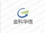 深圳市金科华信电子有限公司