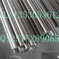 供应黄铜材质鉴定呼13530536121