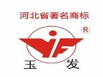 东光县玉发压瓦机械有限公司