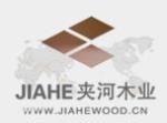邳州市夹河木业有限公司